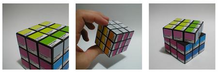 Рубитон (кубик Рубика Pantone). Изображение № 1.