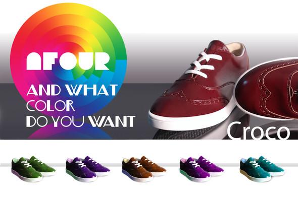 Первые российские Custom Sneaker. Изображение № 2.