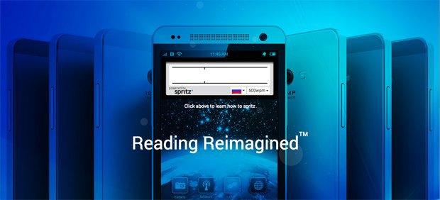 Как Spritz научит нас читать быстрее и лучше. Изображение № 2.