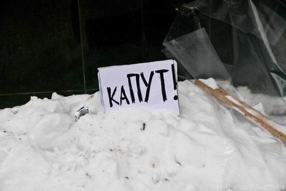 Креативные плакаты на проспекте Сахарова. Изображение № 45.