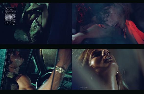 Эротический фильм Шарифа Хамсы «9 12 минут». Изображение № 4.