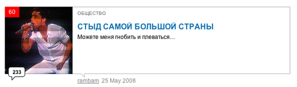 ТОПсамого-самого наLookatme за2008 год. Изображение № 28.
