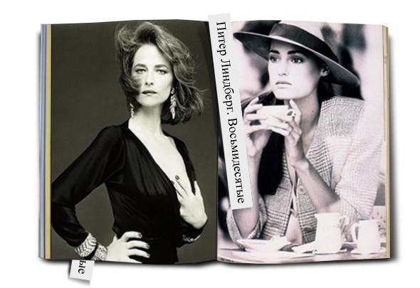 Модная фотография 80х годов. Изображение № 44.