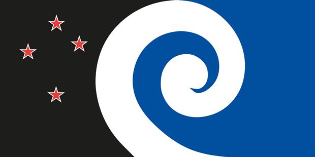 Новая Зеландия показала 40вариантов нового флага. Изображение № 6.