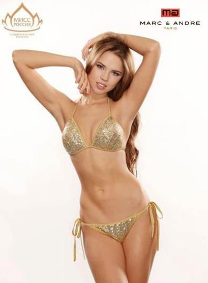 """50 финалисток """"Мисс Россия-2012"""" в купальниках Marc&Andre. Изображение № 5."""