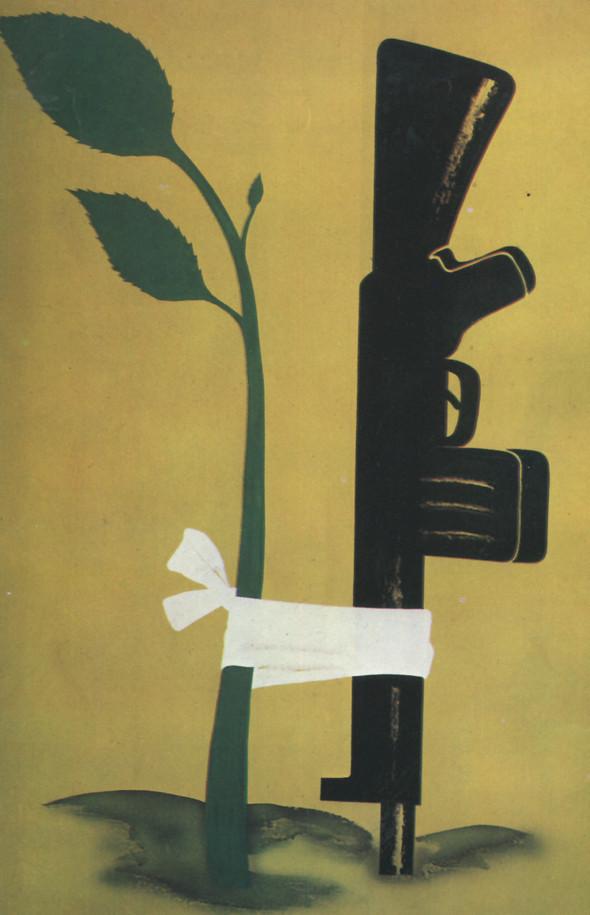 Искусство плаката вРоссии 1884–1991 (1985г, часть 5-ая). Изображение № 17.