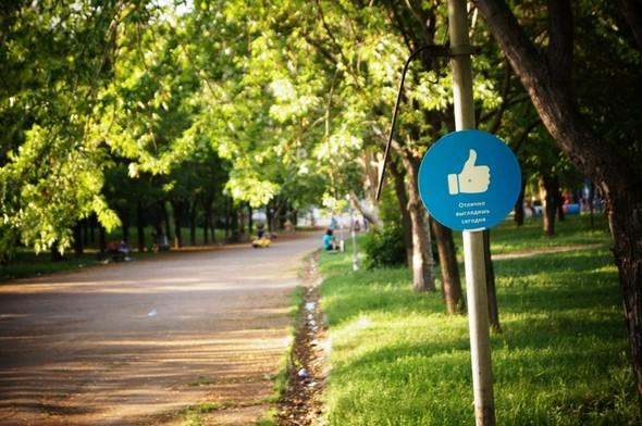 Уличные знаки в Запорожье. Изображение № 2.