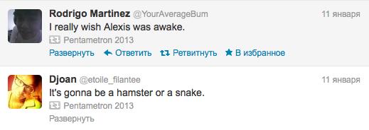 В «Твиттере» появился бот-поэт. Изображение № 2.