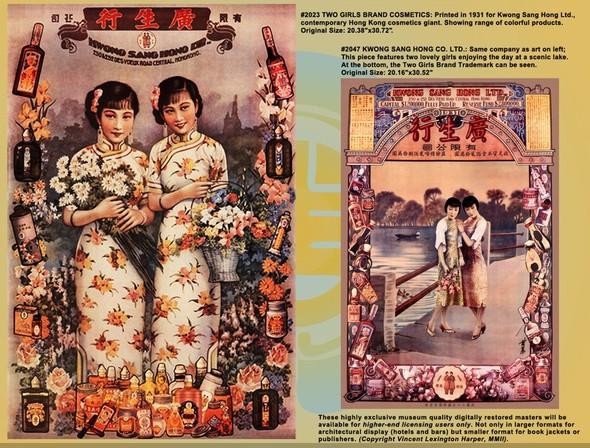 Мода и пин-ап в винтажной китайской рекламе 20-30-х годов. Изображение № 34.