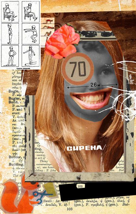 Гнида. Изображение № 7.