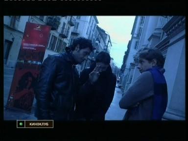 После полуночи (реж. Давиде Феррарио), 2004, Италия. Изображение № 46.