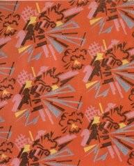Искусство страны советов. Текстиль. Изображение № 13.