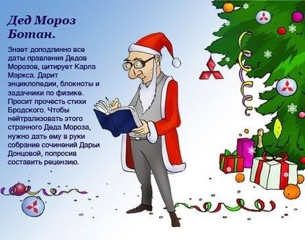 Дед Мороз Хипстер. Изображение № 2.