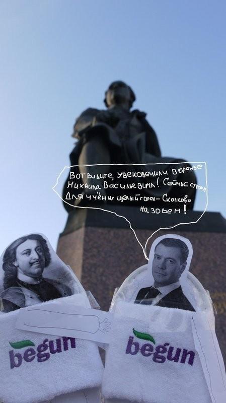 Изображение 16. IPad за #tapki: как прошел культурный марафон в Петербурге.. Изображение № 21.