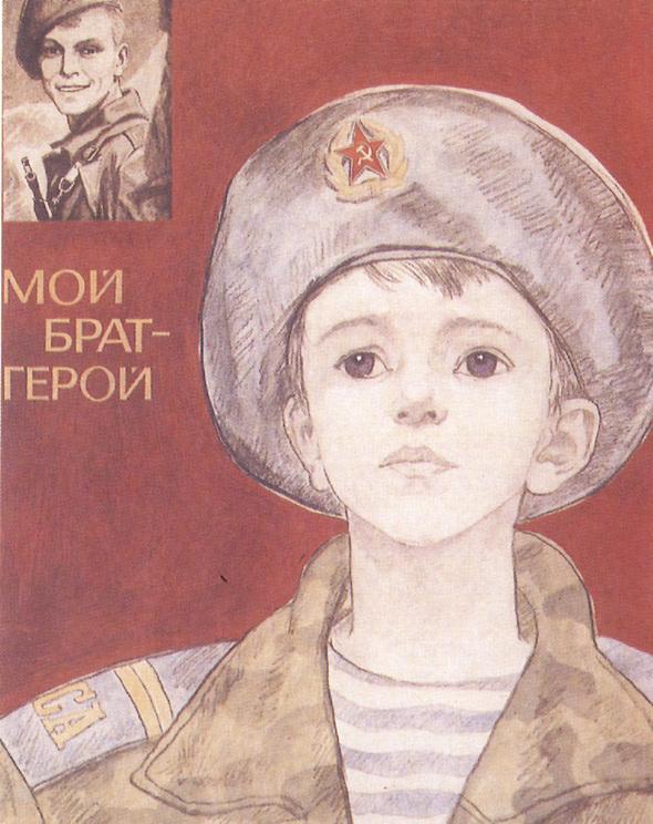 Искусство плаката вРоссии 1884–1991. Изображение № 2.