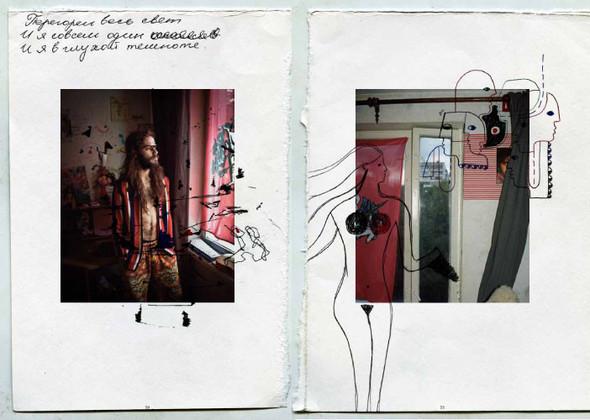 Первый выпуск московского фанзина Dickies 'Love Your Work'. Изображение № 1.