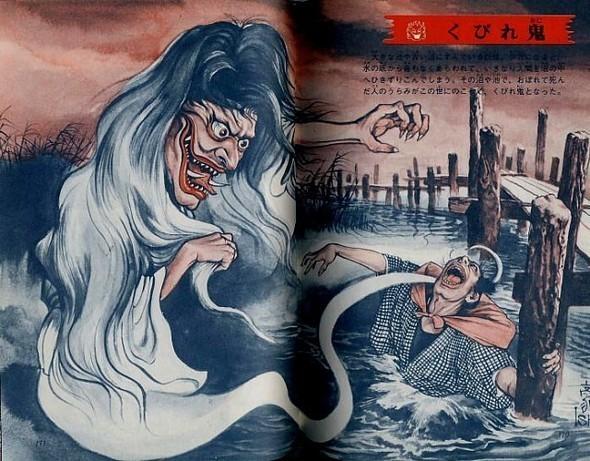 Японская демонология Годжина Ишихары. Изображение № 2.