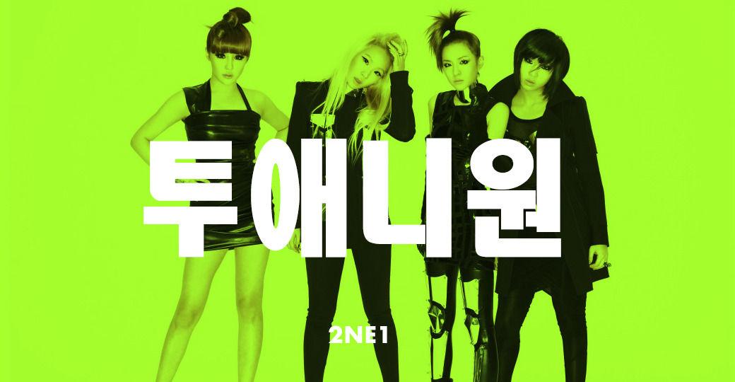PSYиеще10 корейских поп‑исполнителей, которых нужно знать. Изображение №10.