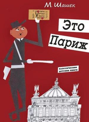 5 молодых российских иллюстраторов . Изображение № 27.