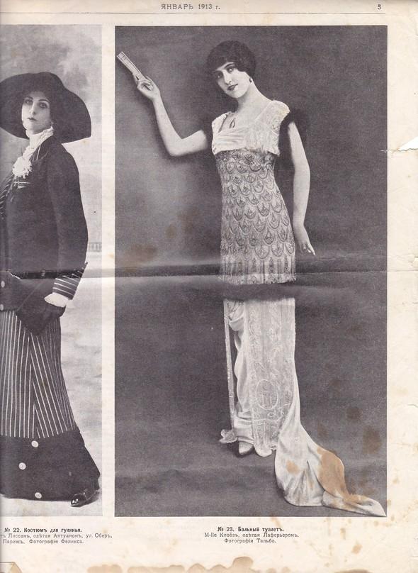 Парижские моды 1913-1916 гг. Изображение № 44.