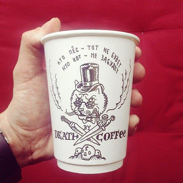 Френч-депресс: 10 кофеен, в которых вам не суждено побывать. Изображение № 3.