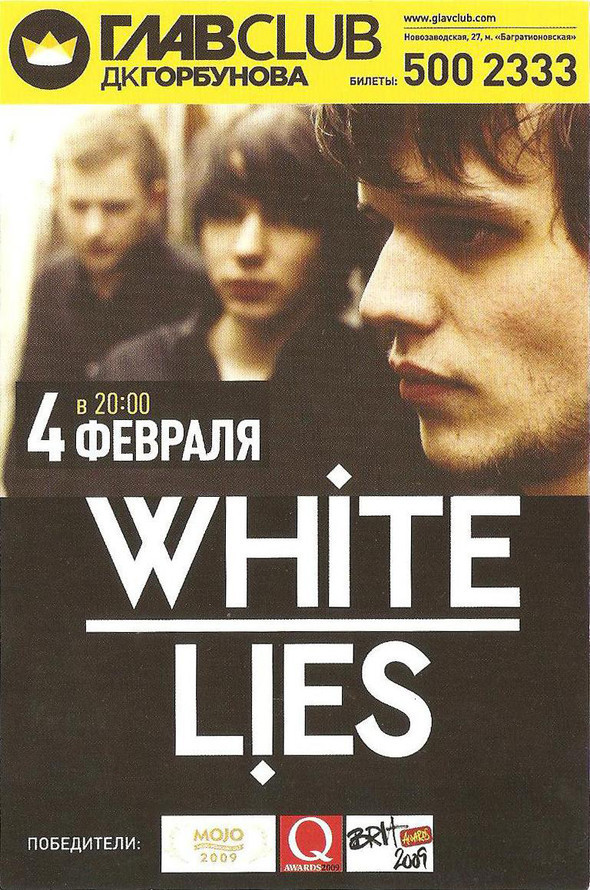 Please welcome «White Lies». Изображение № 13.