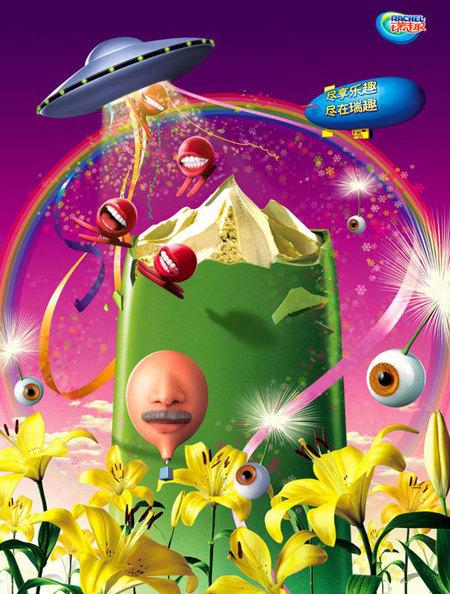 Huang Cheng — концентрат китайской рекламы. Изображение № 22.