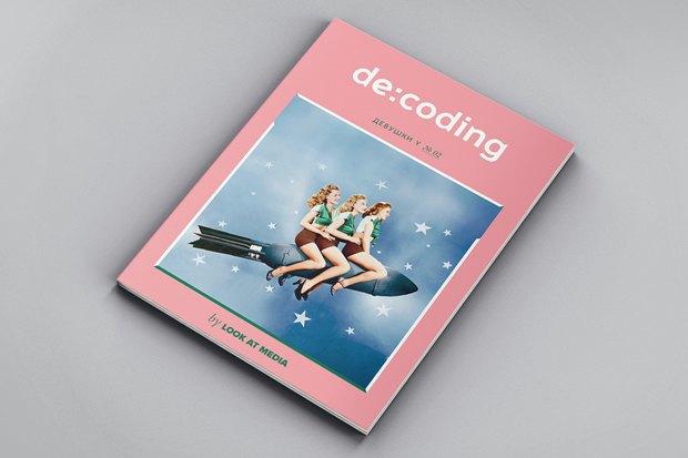 Look At Media запустил проект по анализу трендов De:coding. Изображение № 2.