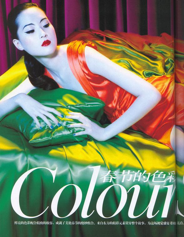 Цветная история ( China Vogue, Feb2006). Изображение № 1.