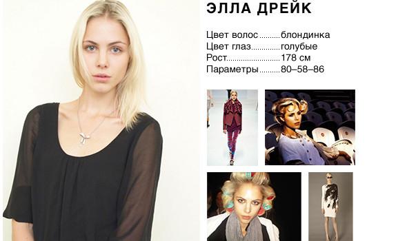 Новые лица: Каспар, Катя и Элла. Изображение № 61.