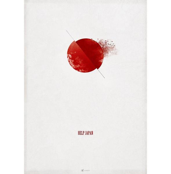Изображение 46. Help Japan.. Изображение № 17.