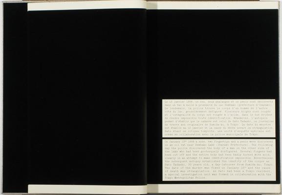 Закон и беспорядок: 10 фотоальбомов о преступниках и преступлениях. Изображение № 133.