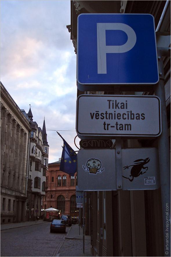 Стрит-арт и граффити Риги. Изображение № 18.