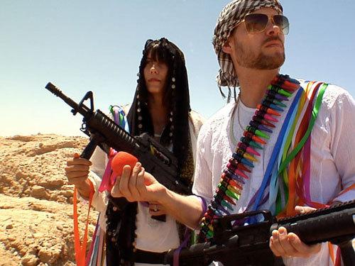 HotBand Alert: Rainbow Arabia. Изображение № 1.