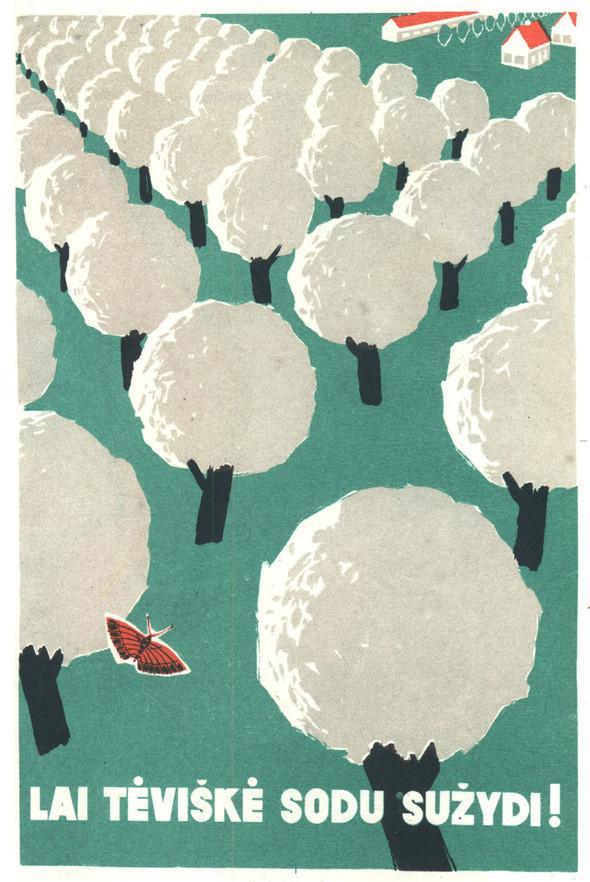 Искусство плаката вРоссии 1961–85 гг. (part. 4). Изображение № 20.