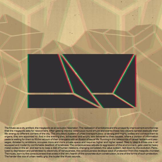 Группа DIVERSION VOICE выпустила альбом UNDERWATER. Изображение № 7.