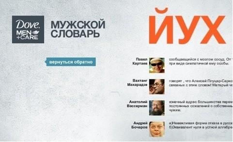 """Изображение 10. Десять лучших """"пасхальных яиц"""" рунета.. Изображение № 10."""