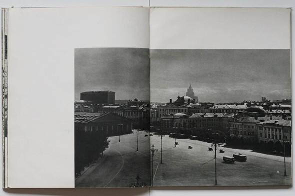 Erich Einhorn. Москва 1959. Изображение № 40.