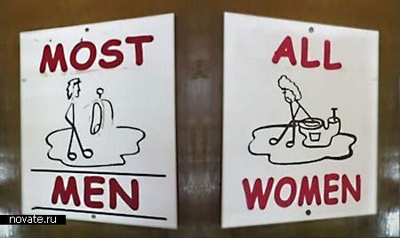 50 Необычных туалетных вывесок. Изображение № 9.