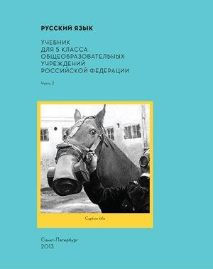 6 принципов дизайна современного учебника. Изображение № 5.