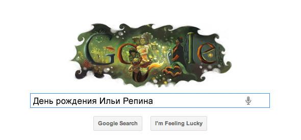Поиграть со шрифтами: Гид по логотипам Google. Изображение № 3.
