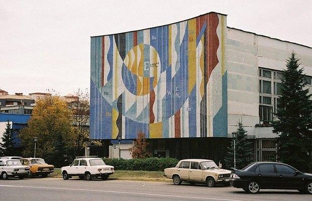 Здание приборного завода «Сигнал» в Обнинске. Изображение № 7.
