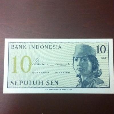 Изображение 60. Money World.. Изображение № 60.