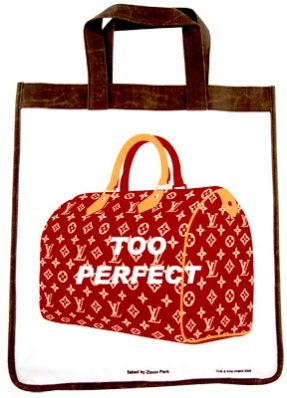 Простые сумки. Изображение № 9.