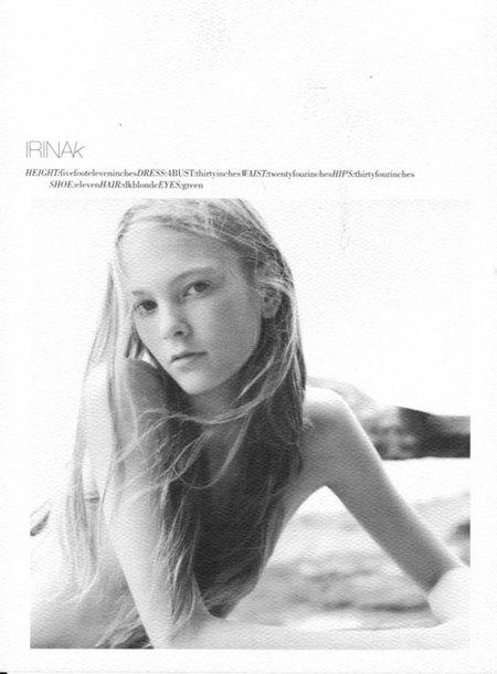 Ирина Куликова-Длинноногая Лолита. Изображение № 26.