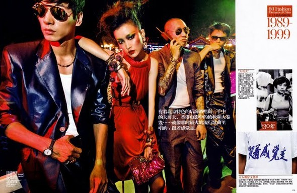 60 memorable fashion moments (Vogue China, oct 2009). Изображение № 6.