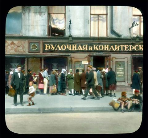 Большой город: Петербург и петербуржцы. Изображение № 49.