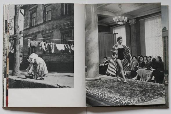 Erich Einhorn. Москва 1959. Изображение № 38.