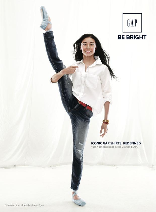 Новые кампании Gap, H&M, Missoni, Wrangler и Neiman Marcus. Изображение №1.