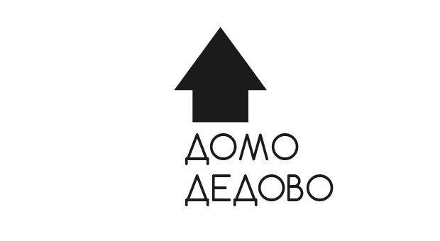 Редизайн: Новый логотип Домодедово. Изображение № 7.